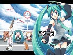 HatsuneMiku233[1]