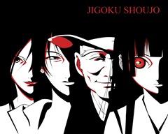ZigokuShojo008[1]